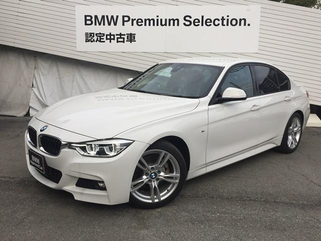 BMW 320dMスポーツ認定保証後期LCILEDヘッドACCLED