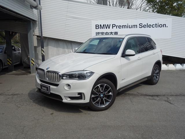 BMW xDrive 35i xライン認定保証セレクトPKGLED