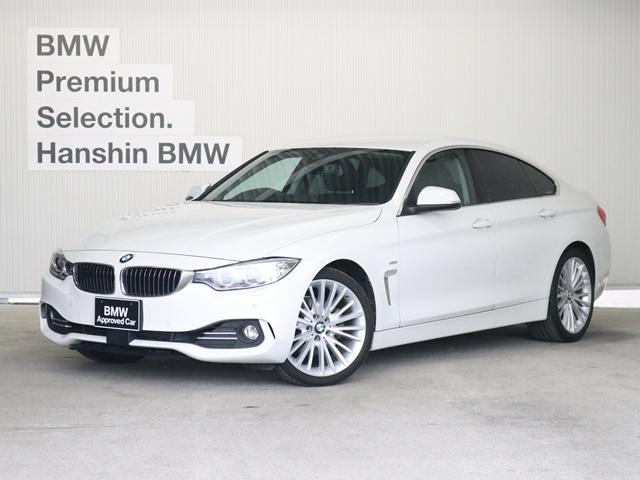 BMW 428iグランクーペ ラグジュアリー認定保証付ACC黒革