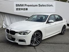 BMW320d Mスポーツ エディションシャドー 登録済み未使用車