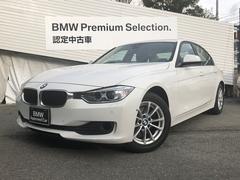 BMW320d認定保証インテリセーフティPサポ1オナBカメPDC