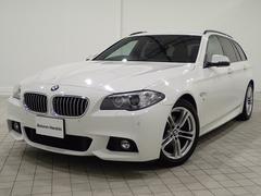 BMW523iツーリング Mスポーツ 認定保証付後期LCI黒革
