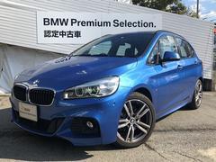 BMW218iアクティブツアラーMスポーツ黒革SRセーフティACC