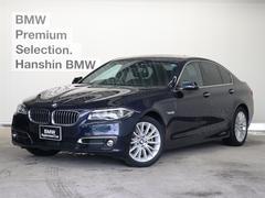 BMW528iラグジュアリー認定保証LEDヘッドACC245ps