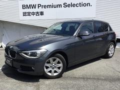 BMW116i 認定保証付タッチパットナビPサポートアイドリングS