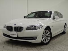 BMW523dブルーパフォーマンスハイラインパッケージ認定保証黒革