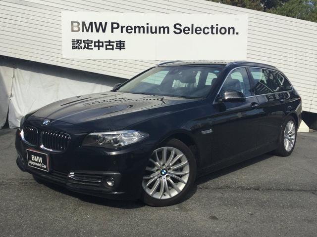 BMW 523iツーリング ラグジュアリー認定保証ACC黒革1オナ