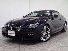 BMW640iクーペ Mスポーツ認定保証液晶メーターSR黒革1オナ
