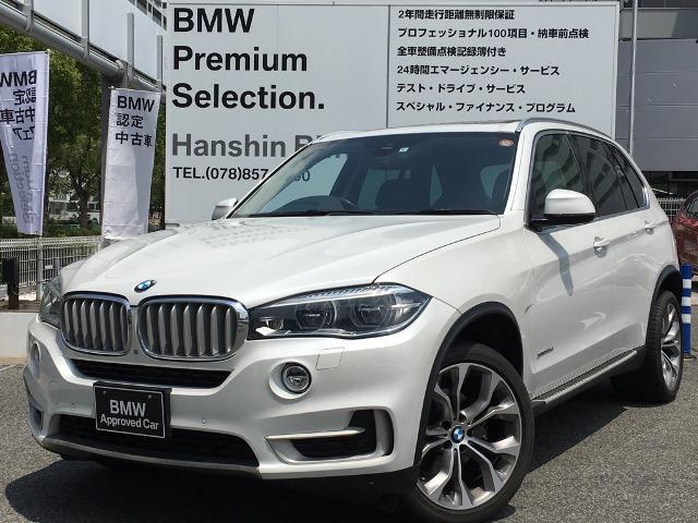 BMW xDrive 35d xラインコンフォート&セレクトPKG