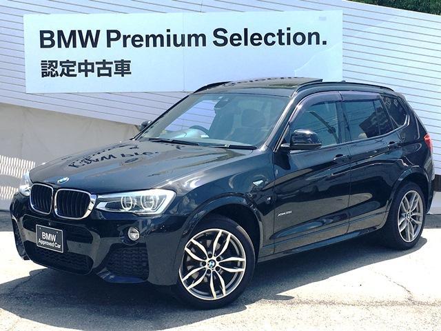 BMW xDrive35iMスポーツ認定保証SR直61オ-ナ-LED