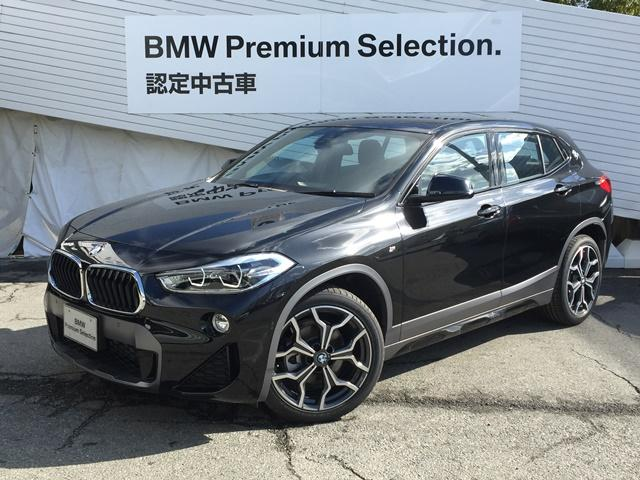 BMW sDrive 18i MスポーツX 登録済み未使用車Bカメラ