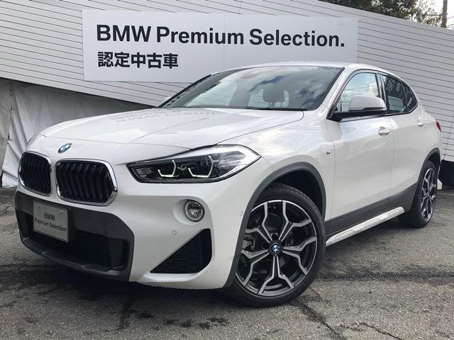 BMW xDrive 20i MスポーツX登録済未使用車LEDライト