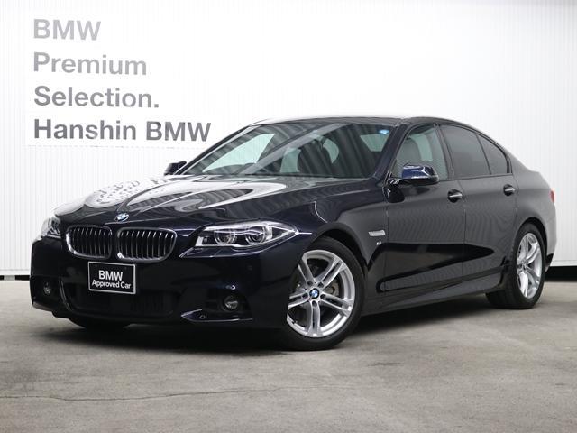 BMW 523i Mスポーツ ハイラインパッケージ認定保証黒革ACC