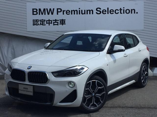 BMW sDrive 18i MスポーツX 登録済み未使用車ETC