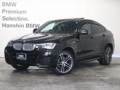 BMW X4xDrive 28i Mスポーツ認定保証ACC黒革LED