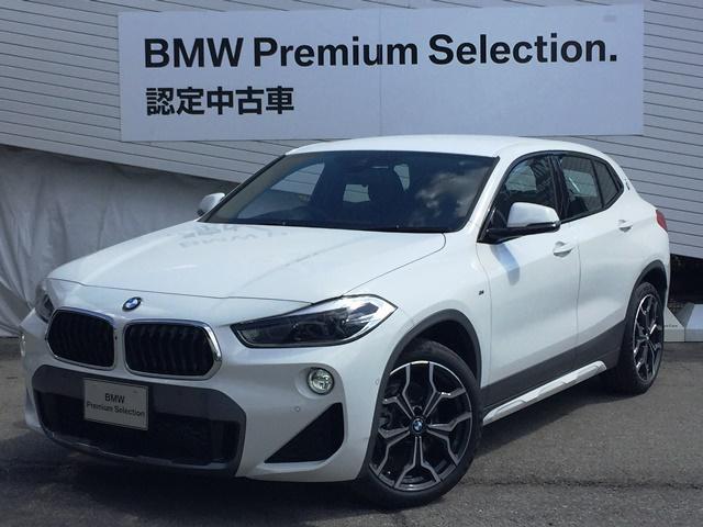 BMW sDrive18iMスポーツX登録済未使用アドバンスドセーフ