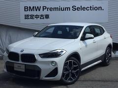 BMW X2sDrive 18i MスポーツX登録済未使用車ハイライン
