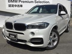BMW X5xDrive35dMスポーツ認定保証セレクトSRベージュ革