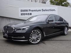 BMW750iLエクセレンス認定保証B&WサウンドパノラマSR