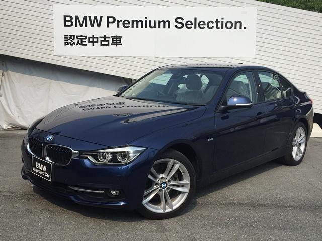 BMW 320i スポーツ認定中古車デビューPKGベージュレザACC