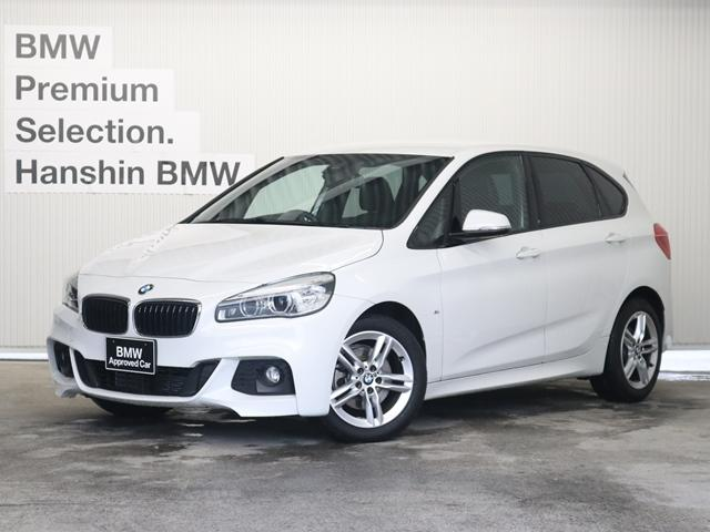 BMW 218iアクティブツアラー Mスポーツ 認定保証付黒革Pサポ