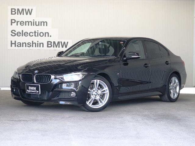 BMW 320i Mスポーツ認定保証LEDヘッドACCレーンチェンジ