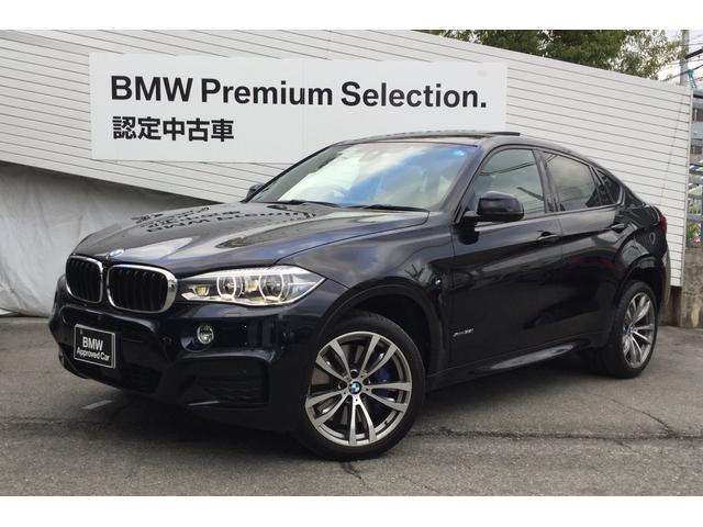 BMW xDrive 35i Mスポーツ認定保証コンフォートPKG