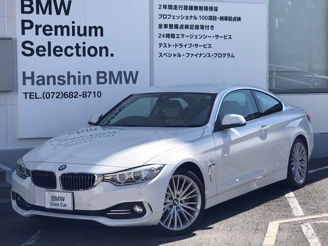 BMW 435iクーペ ラグジュアリー認定保証直6ターボベージュ革