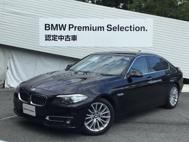 BMW 523iラグジュアリー認定保証ACCベージュ革HDDナビ