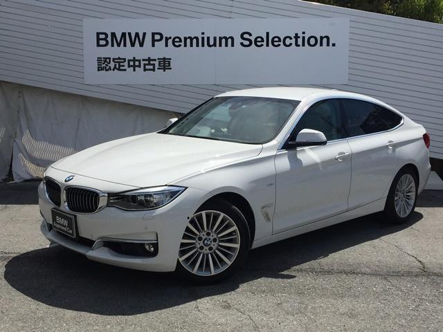 BMW 320iグランツーリスモ ラグジュアリーラウンジ認定保証付