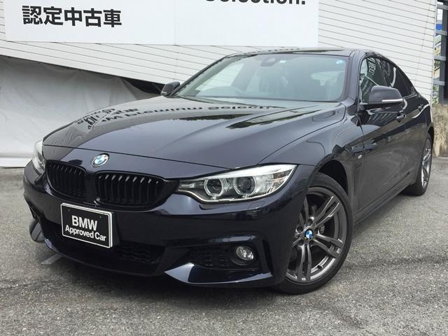 BMW 420iグランクーペ スタイルエッジxDrive認定保証