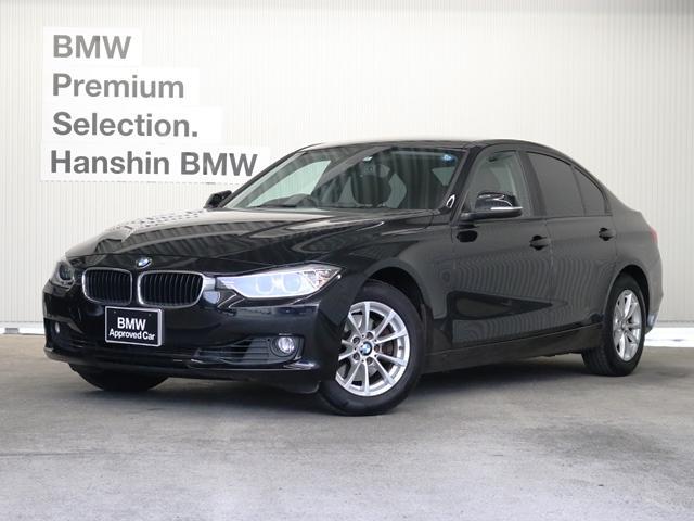 BMW 320i認定中古車HDDナビBカメラPDCキセノンライト