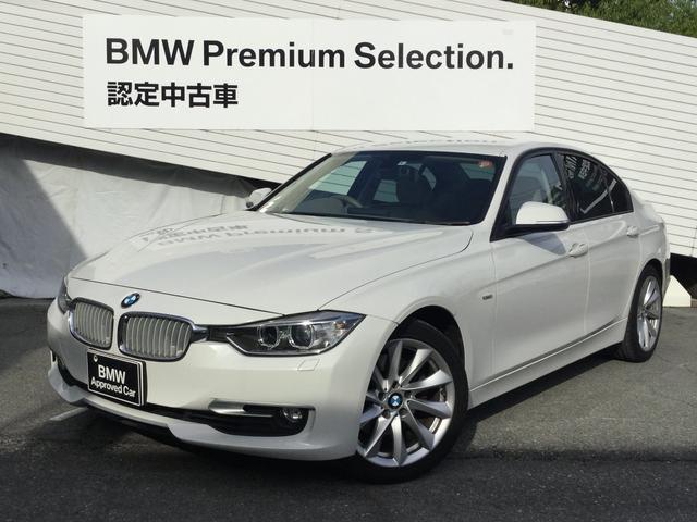 BMW 328iモダン認定保証245PSベージュ革HDDナビキセノン
