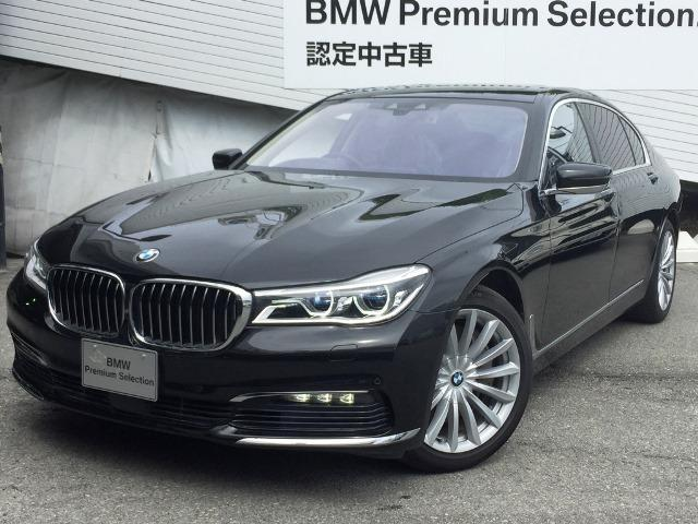 BMW 750Li認定保証リアコンフォート1オーナーV8TB