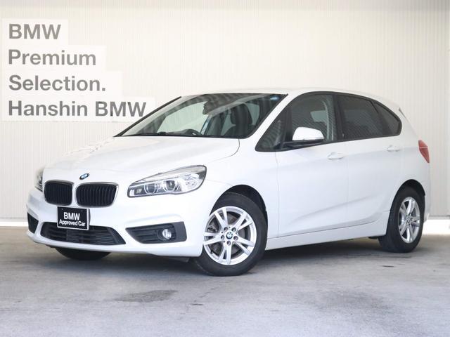 BMW 218iアクティブツアラー認定保証プラスPKGパーキングサポ