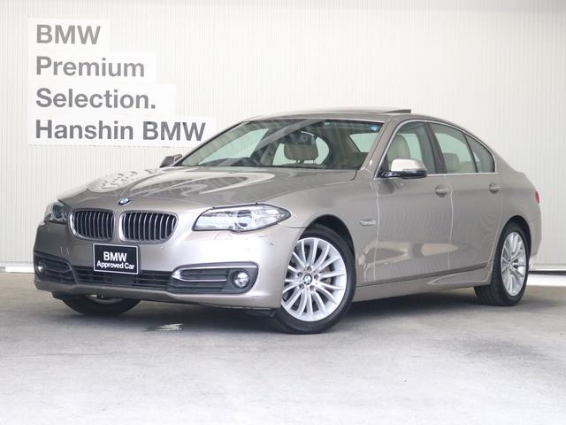 BMW 523d ラグジュアリー認定保証サンルーフコンビニエンスP