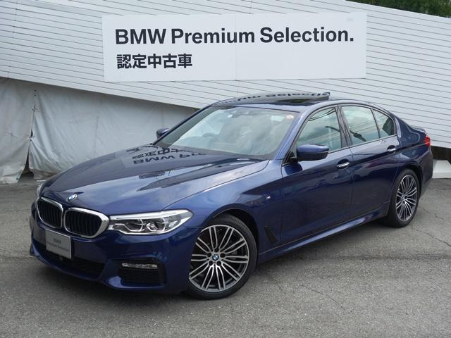 BMW 523d Mスポーツ認定保証サンルーフACCレーンアシスト