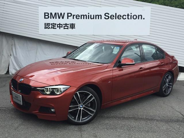 BMW 320i Mスポーツ エディションシャドー 認定保証付黒革