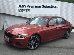 BMW320i Mスポーツ エディションシャドー 認定保証付黒革