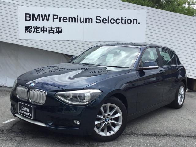 BMW 116i スタイル認定保証タッチパットナビSOSコールETC