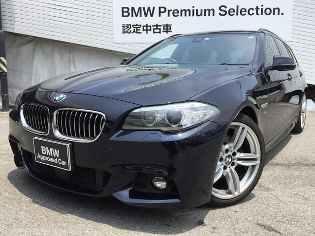 BMW 523dツーリング Mスポーツ認定保証ACC19インチアルミ