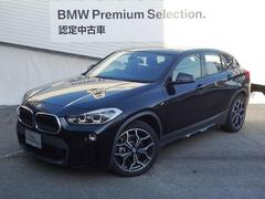 BMW X2xDrive 18d MスポーツX登録済未使用車アクティブS