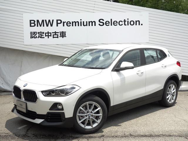 BMW sDrive 18i登録済未使用車アドバンスドアクティブP