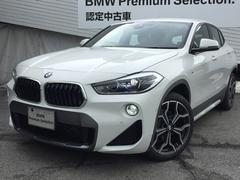 BMW X2xDrive 18d MスポーツX登録済未使用車コンフォート