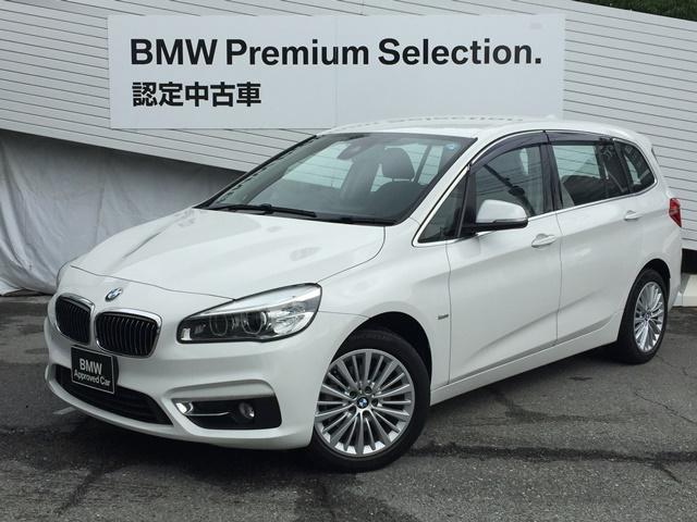 BMW 218dグランツアラー ラグジュアリー認定保証付ワンオーナー