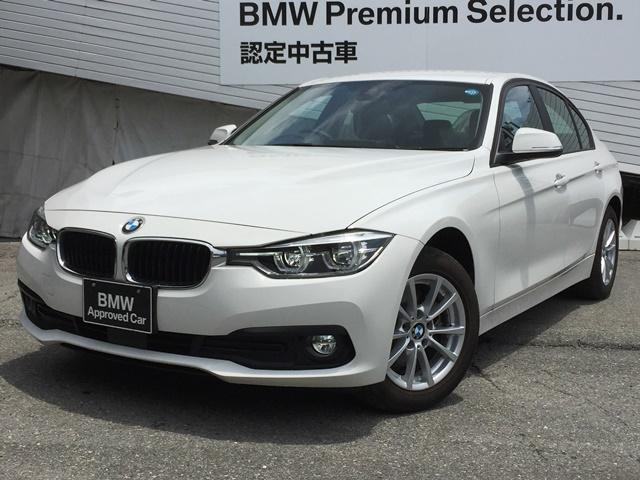 BMW 320i認定保証1オーナーLEDヘッドACCレーンチェンジ