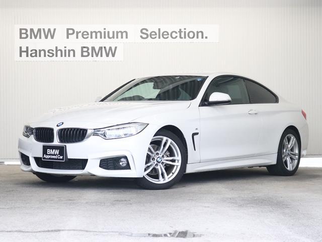 BMW 420iクーペ Mスポーツ 認定保証付LDEライト1オーナー