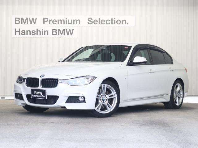 BMW 328i Mスポーツ認定保証ACCワンオーナーHDDナビ