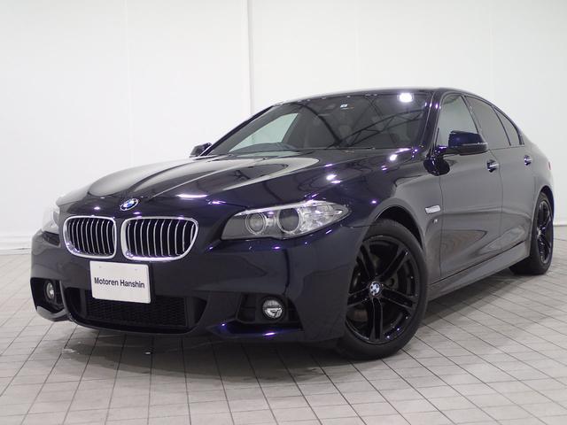 BMW 523i Mスポーツ認定保証Dアシスト電動シ-トHDDナビ