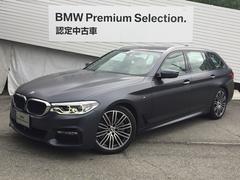 BMW523dツーリング Mスポーツ 特別外装色ハイラインB&W